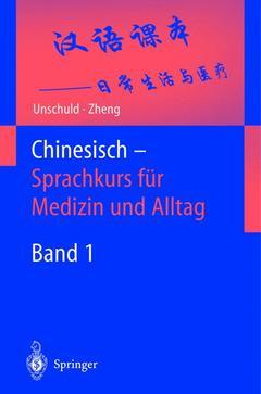 Couverture de l'ouvrage Chinesisch — Sprachkurs für Medizin und Alltag