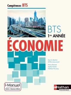 Couverture de l'ouvrage Economie bts 1 (comp bts)