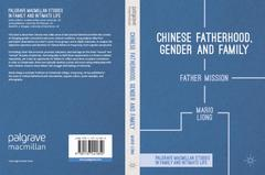 Cover of the book Chinese Fatherhood, Gender and Family