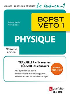 Couverture de l'ouvrage Physique BCPST-VÉTO 1 (2e éd.)