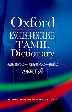 Couverture de l'ouvrage English-English-Tamil Dictionary