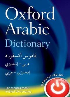 Couverture de l'ouvrage Oxford Arabic Dictionary