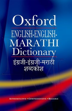 Couverture de l'ouvrage English-English-Marathi Dictionary