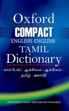 Couverture de l'ouvrage Compact English-English-Tamil Dictionary