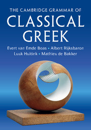 Cover of the book The Cambridge Grammar of Classical Greek