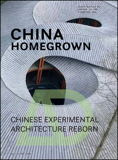 Cover of the book China Homegrown