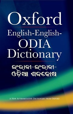 Couverture de l'ouvrage English-English-Odia Dictionary