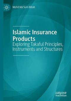 Cover of the book Islamic Insurance Products