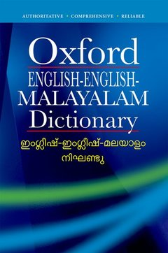 Couverture de l'ouvrage English-English-Malayalam Dictionary