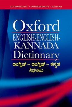 Couverture de l'ouvrage English-English-Kannada Dictionary