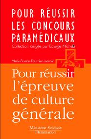 Couverture de l'ouvrage Pour réussir à l'épreuve de culture générale (Coll. Pour réussir les concours paramédicaux)
