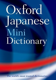 Couverture de l'ouvrage Oxford japanese mini dictionary
