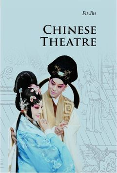 Couverture de l'ouvrage Chinese theater (3rd ed )