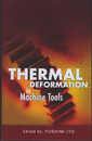 Couverture de l'ouvrage Thermal deformation in machine tools