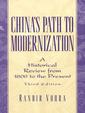 Couverture de l'ouvrage Chinas path to modernization (3° ed )