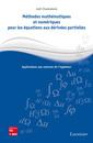 Couverture de l'ouvrage Méthodes mathématiques et numériques pour les équations aux dérivées partielles