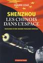 Couverture de l'ouvrage Shenzhou, les chinois dans l'espace
