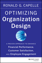 Couverture de l'ouvrage Optimizing Organization Design