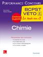 Couverture de l'ouvrage Chimie 2e année BCPST-VÉTO
