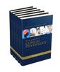 Couverture de l'ouvrage Encyclopedia of Clinical Psychology Set