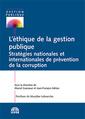 Couverture de l'ouvrage Ethique de la gestion publique