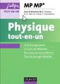 Couverture de l'ouvrage Physique tout-en-un MP-MP* (3° Éd.)