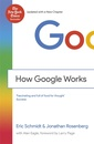 Couverture de l'ouvrage How Google Works
