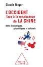 Couverture de l'ouvrage La chine