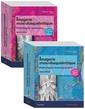 Couverture de l'ouvrage Imagerie musculosquelettique - pack 2 volumes