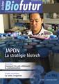 Couverture de l'ouvrage Biofutur N° 388 (Juillet-Août 2017)