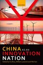 Couverture de l'ouvrage China as an Innovation Nation