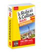Couverture de l'ouvrage Dictionnaire le Robert & Collins Maxi Espagnol NE