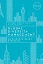 Couverture de l'ouvrage Global Diversity Management