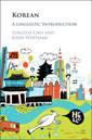 Couverture de l'ouvrage Korean
