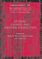 Couverture de l'ouvrage Journal of chinese philosophy, chinese and western perspectives (series: journal of chinese philosophy supplement) (paperback)