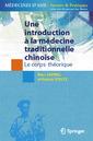 Couverture de l'ouvrage Une introduction à la médecine traditionnellle chinoise. Le corps théorique