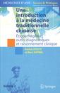 Couverture de l'ouvrage Une introduction à la médecine traditionnelle chinoise, tome 2