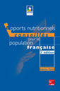 Couverture de l'ouvrage Apports nutritionnels conseillés pour la population française, 3e éd. (retirage 2018)
