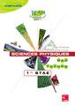 Couverture de l'ouvrage Sciences physiques 1re STAE