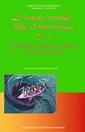 Couverture de l'ouvrage Le monde caraïbes : Défis & dynamique. Tome 2. Géopolitique, intégration région ale, enjeux économiques, (Colloque)