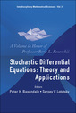 Couverture de l'ouvrage Stochastic differential equations : theory and applications (Interdiscipline mathematical sciences, Vol. 2)